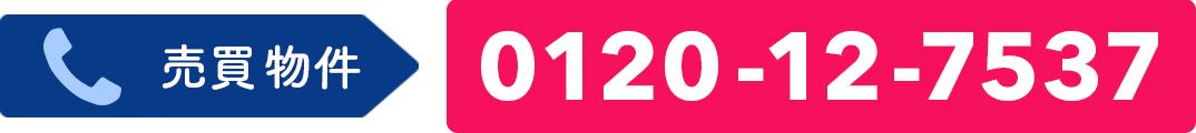 0120127537