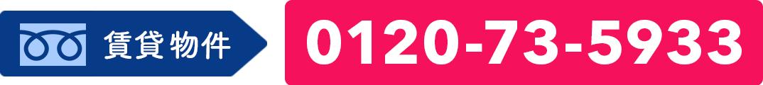 0120735933