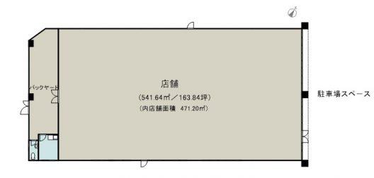 西里470番地 店舗  間取り図