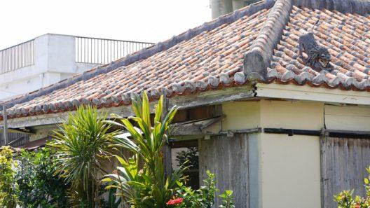 貴重な赤瓦屋根の古民家を快適にリフォームするには
