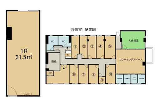 howlive 宮古島店 ROOM3 間取り図