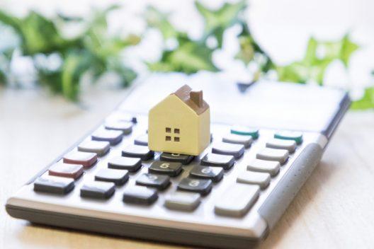 中古住宅の相場とは?中古住宅の売却価格を高くするための工夫